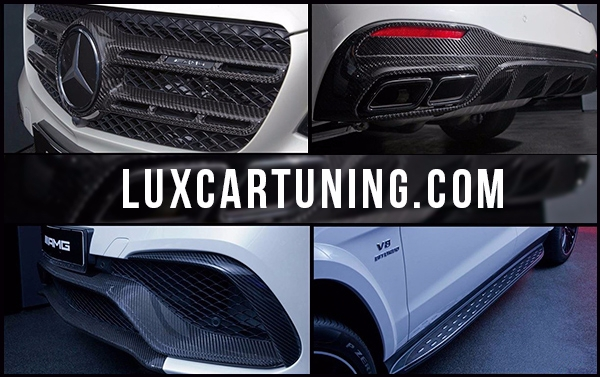 Carbon set for Mercedes Benz GLS 63 AMG: front bumper middle pad, side skirt upper pads, rear diffusor, grill. Material carbon fiber