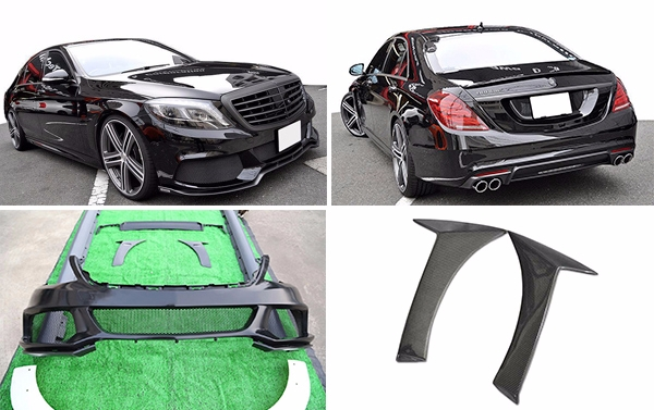 Body kit Brabus Business 800 for Mercedes Benz S class W222: front bumper set, lip of front bumper, pads on fender, side skirts, diffusor of rear bumper, exhaust pips