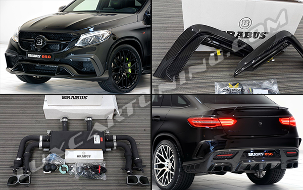 Brabus full carbon fiber body kit for Mercedes Benz GLE 63 coupe C292: