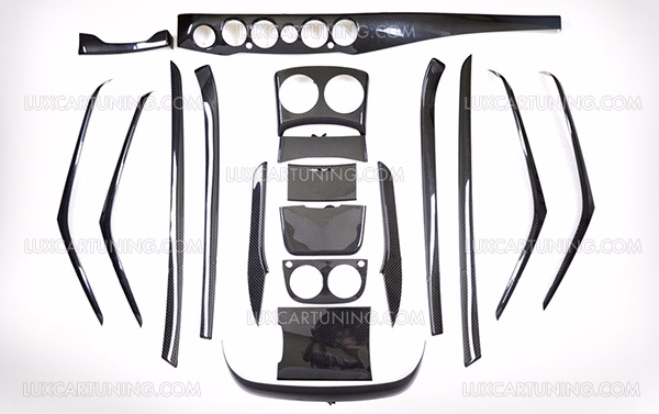 Interior carbon trims set for Mercedes Benz S class W222