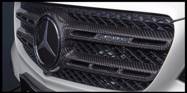 Luxcartuning Com Gls Class Carbon Set For Mercedes Benz
